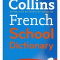 Collins School French Dictionary